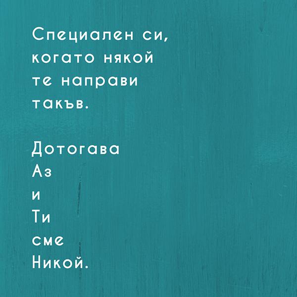 Poetry_Dotogava
